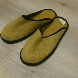 New slippers