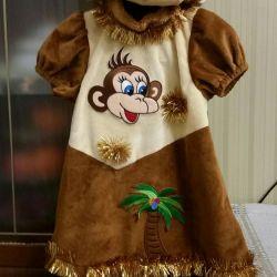 Costumul de Anul Nou