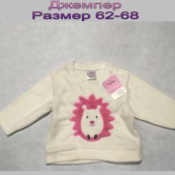 Jumper sweatshirt