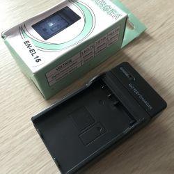 Зарядник зарядное устройство для Nikon en-el15