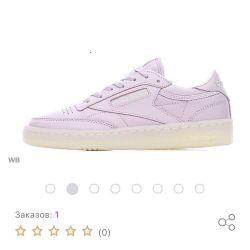 Нові кросівки Reebok