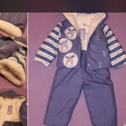 New demi-season suit 80- and 86