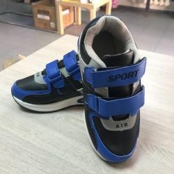 Available new sneakers