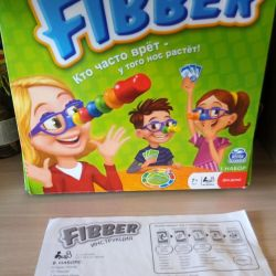 The game of fiber