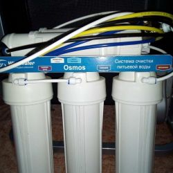Osmosis water treatment system