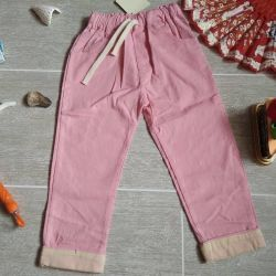 Trousers are pink. 100cm