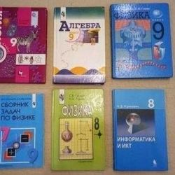Ders kitapları, fiyatlar farklı