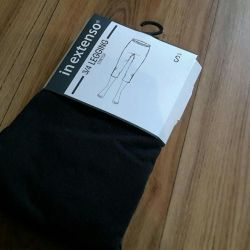 leggings 3/4 new