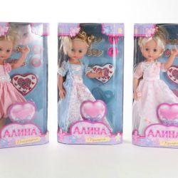 Ляльки в асортименті