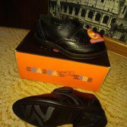 Yeni çocuk ayakkabıları masal 26-30