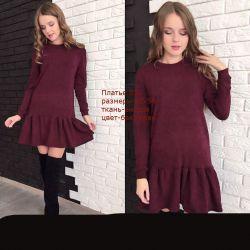Elbise mod.822 s. 50 renk patlıcan
