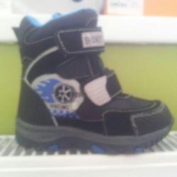 Boots membrane zim r. 27 cm, 28
