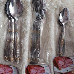 Forks nou