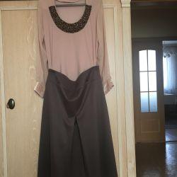 Μπλούζα με φούστα Τουρκία