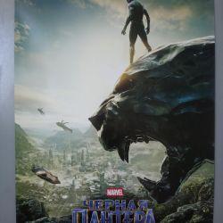 Poster / poster / poster Black Panther. Marvel.
