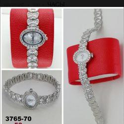 Gümüş saatler