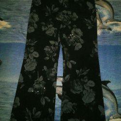 Kışlık bayan pantolonu