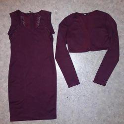 Suit size 44
