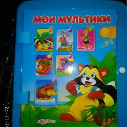 Book tablet