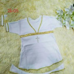 The Baptismal Dress