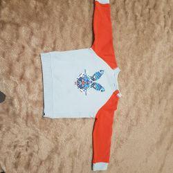Kazak Nike