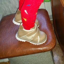 Παπούτσια 14,5 cm
