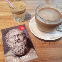 Plato (biography)