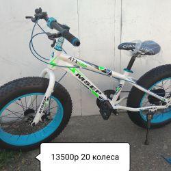 Fetbike pentru copii 20