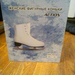 Female new skates