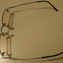 Ochelari de calculator