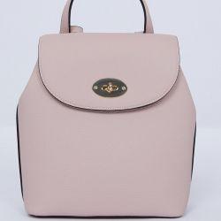 Zarina backpack New, free shipping