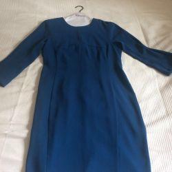 Dress case, p.42-44, exchange / sale