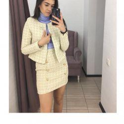 Στολή Tweed 💎
