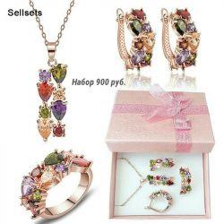 A set of luxury jewelry