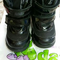 Minimen boots 23p