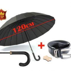 O nouă umbrelă semiautomatică cu 24 de raze