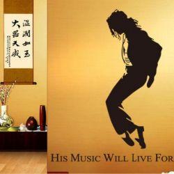 Michael Jackson Vinyl Sticker for Room Design