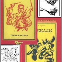 Daggers. In two books