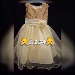 Пишне плаття на дівчинку