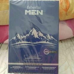 Ορίστε το MEN από τον Faberlic