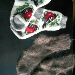 Yeni sıcak çorap