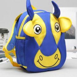 Children's backpack for boys