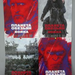 Poster / poster / poster Planet of the Apes