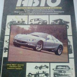 Magazines 1989-1990.