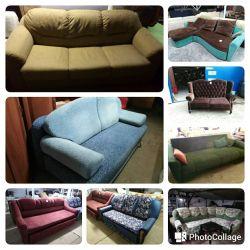 Багато диванів бу