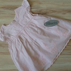 Dress in excellent condition 68-74