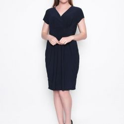 Dress fitted silhouette for a magnificent girl
