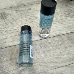MC Makeup Remover Oil
