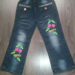 Urgently!!! Jeans for the girl