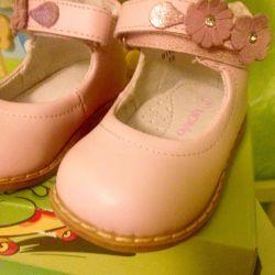 Πωλούνται παπούτσια 19p 12cm